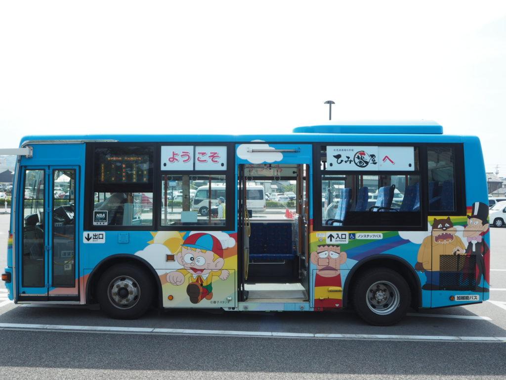 怪物君のバス