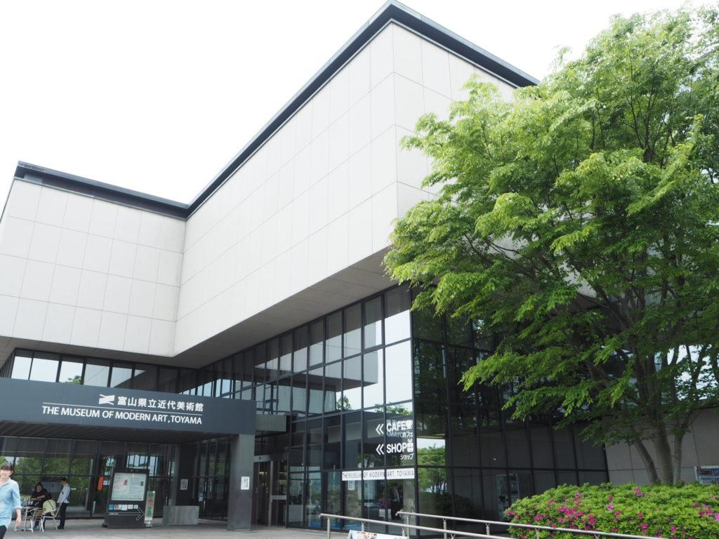 富山県立近代美術館1