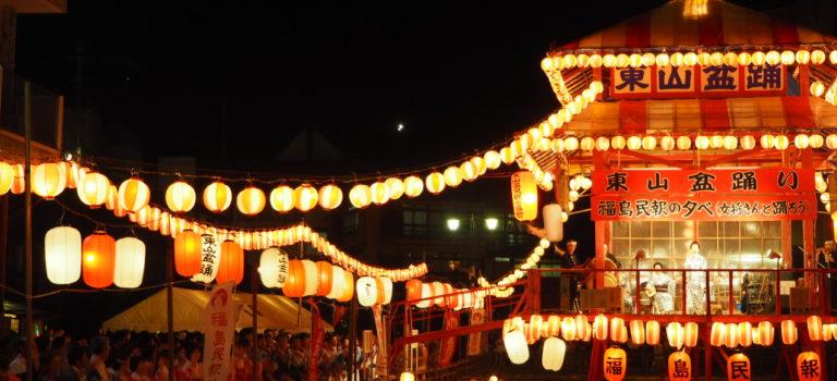 東山盆踊り5