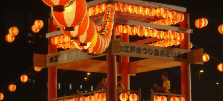 中央区大江戸まつり盆踊り大会1