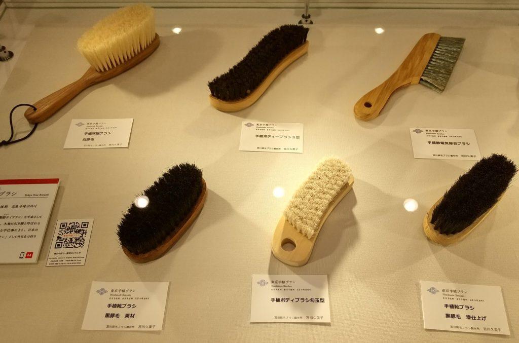 江戸たいとう伝統工芸館2