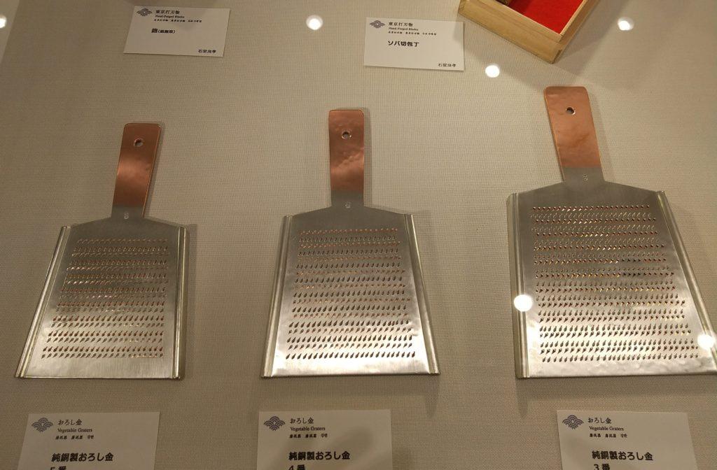 江戸たいとう伝統工芸館3