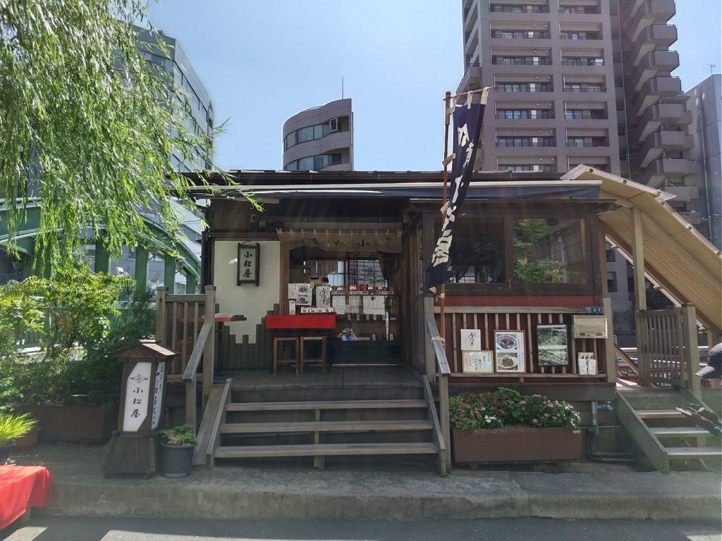 佃煮柳橋小松屋2
