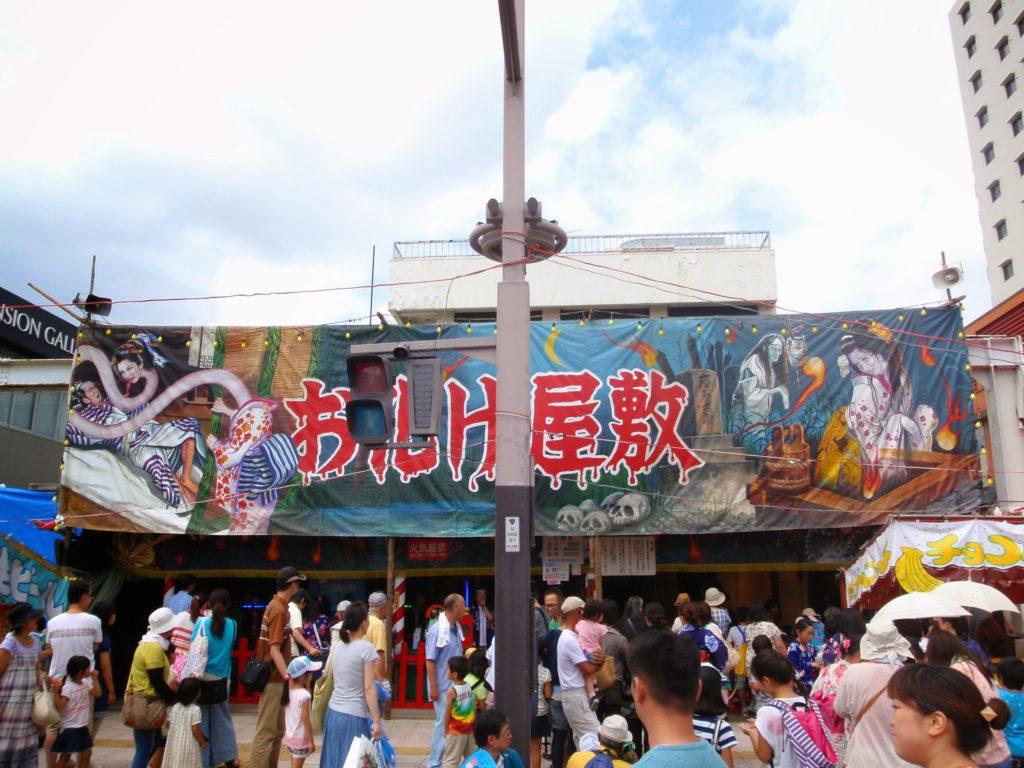 熊谷うちわ祭1
