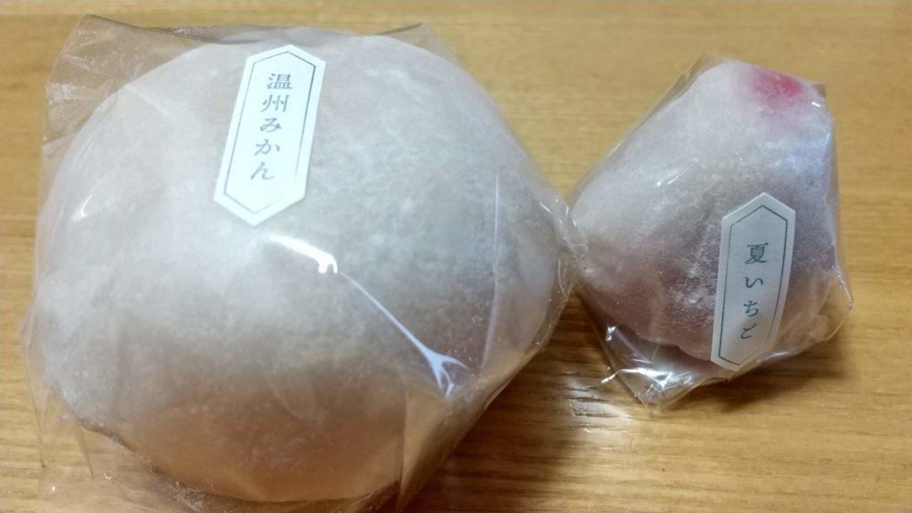 フルーツ大福3