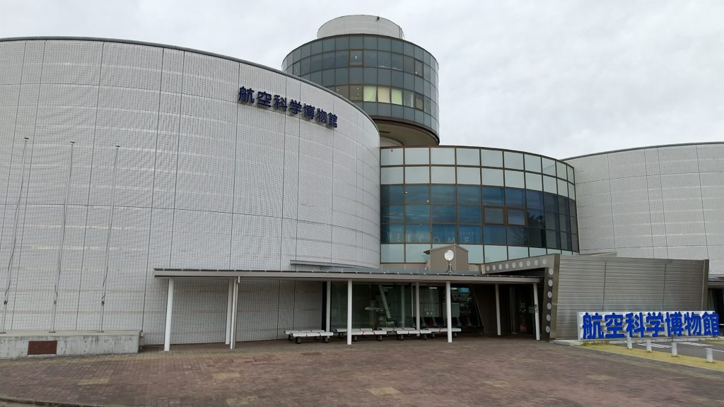 航空科学博物館1