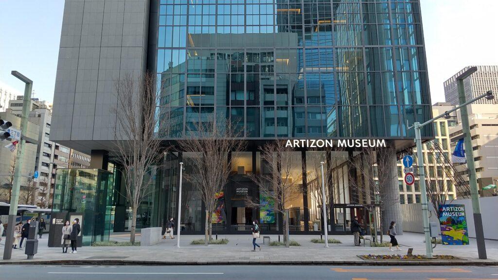 アーティゾン美術館1