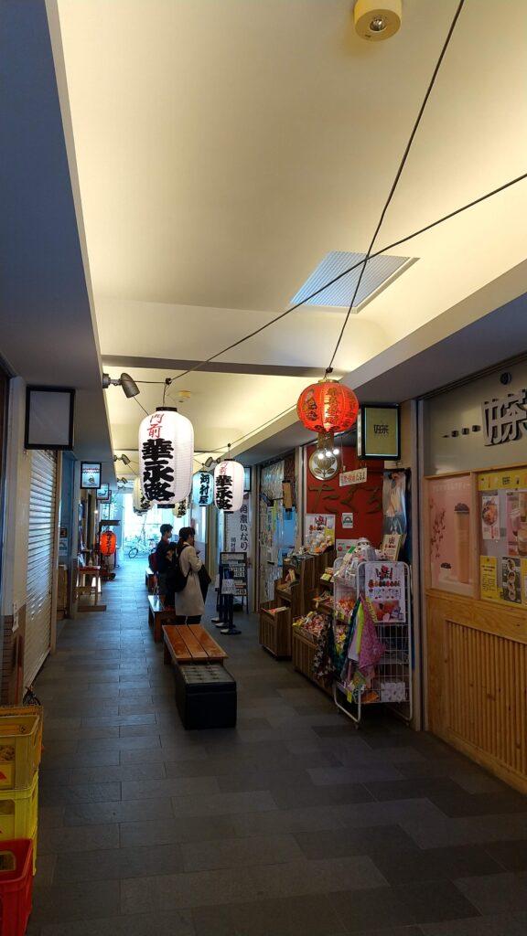 いなり寿司 河村屋1