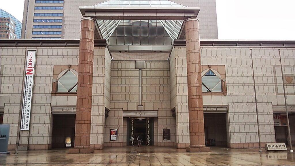 横浜美術館1