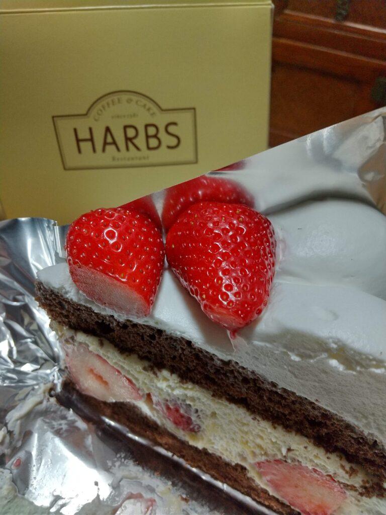 HARBS3