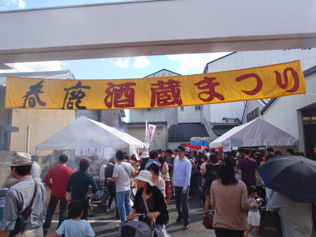 今西清兵衛商店4