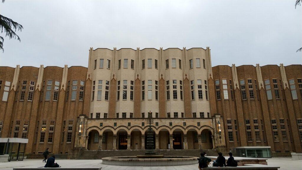 東京大学 総合図書館