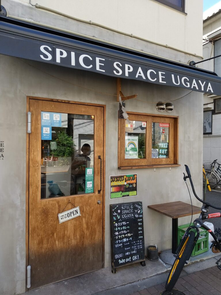 SPICE SPACE UGAYA1
