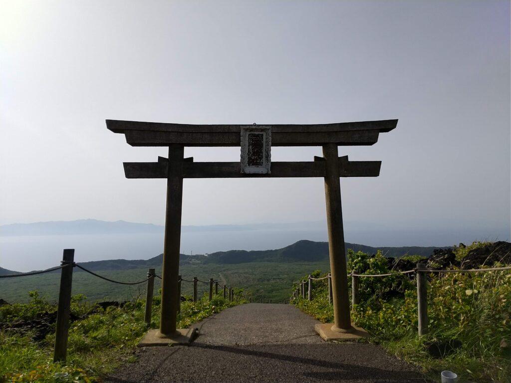 三原神社1