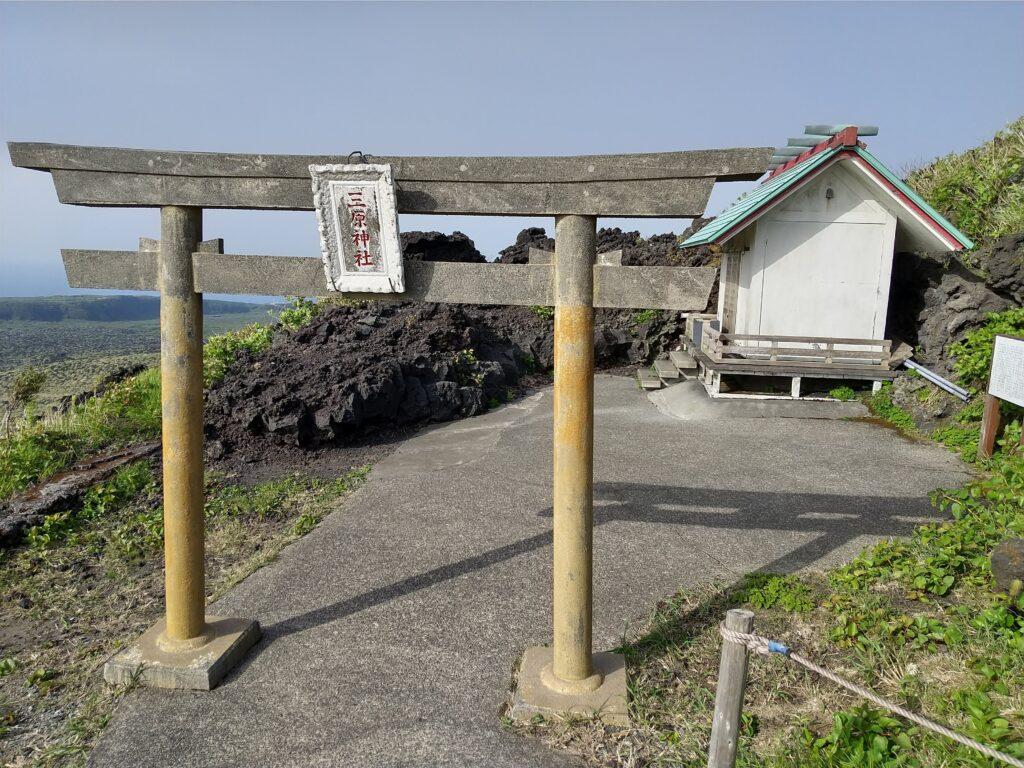 三原神社3