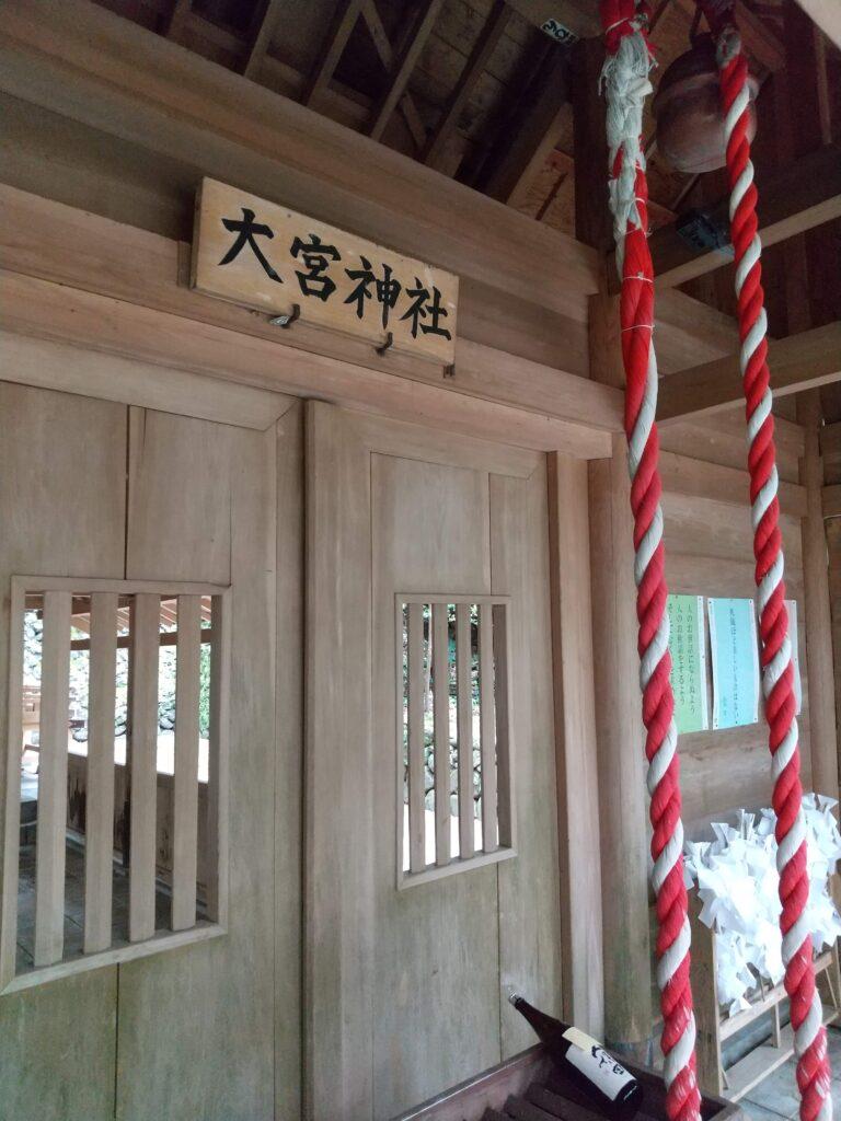 大宮神社9