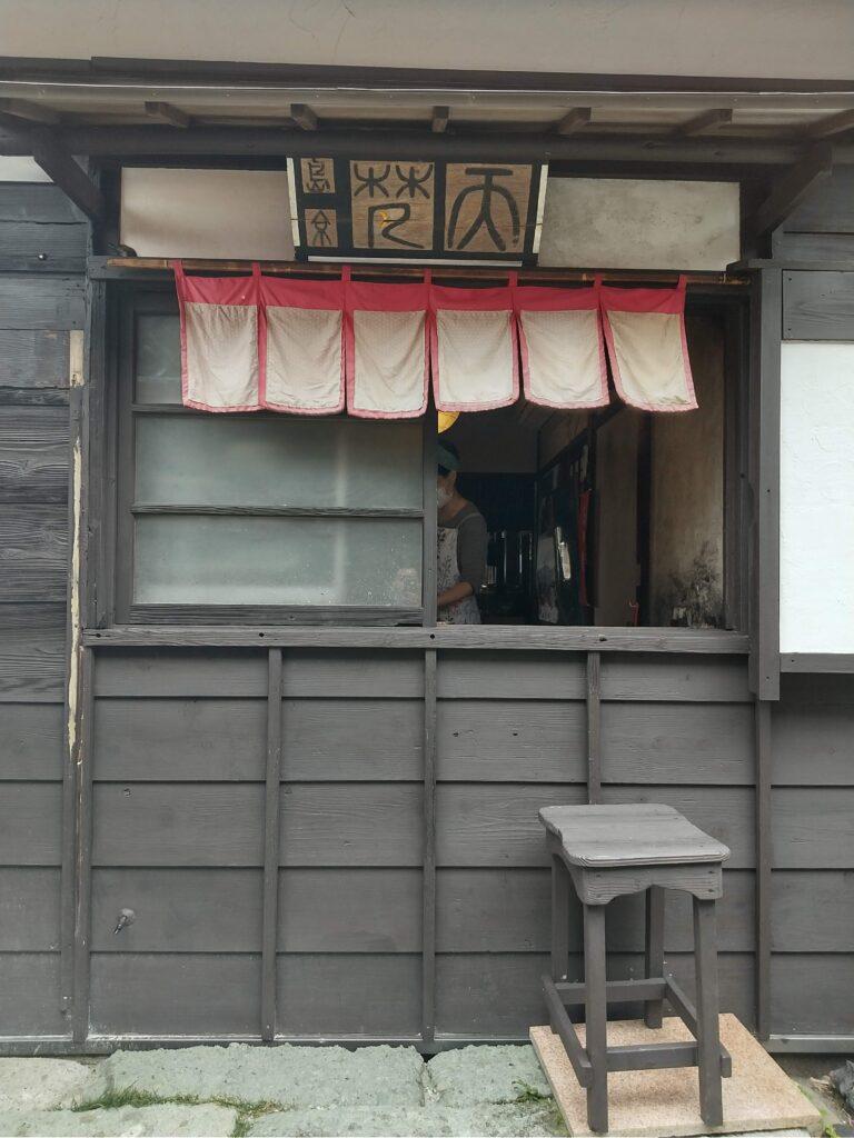 島京梵天1
