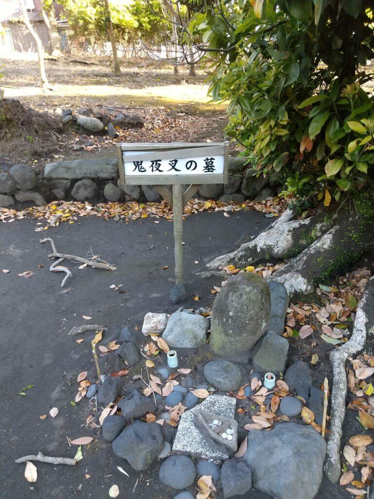 犬夜叉の墓