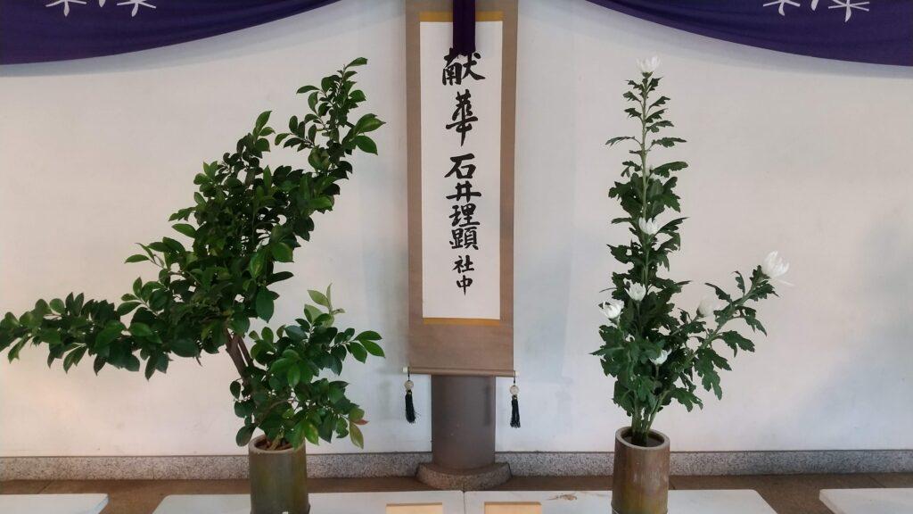 湯島天満宮例大祭4